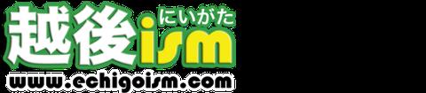 新潟県十日町から美味しい魚沼産コシヒカリをお届けします
